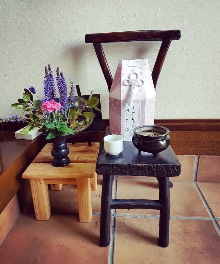 Japanese pet funeral shiba cremation altar shrine